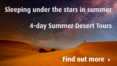 4-day summer tours from Marrakech